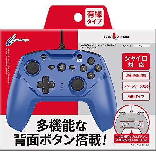 [Fire / Back Button Mounted] Cyber · gyro Controller Wired Type (for Switch) Blue